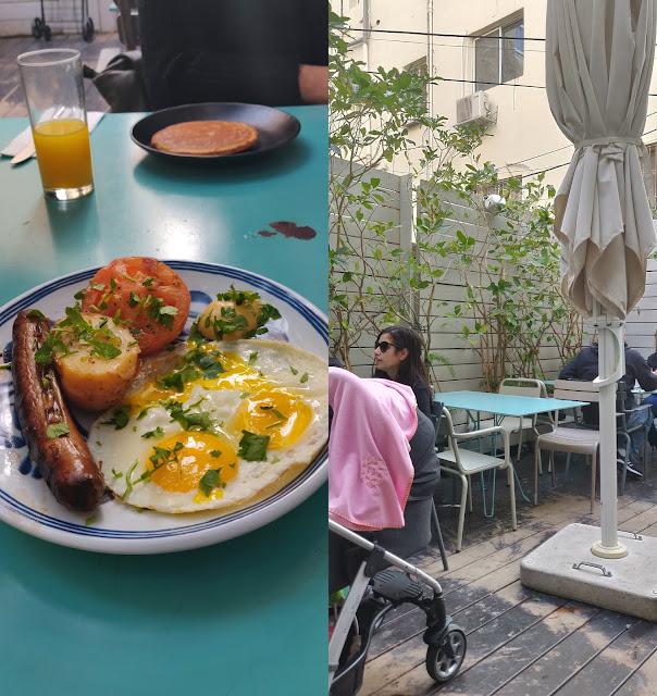 ארוחת בוקר - ג'ונסי גארדנר