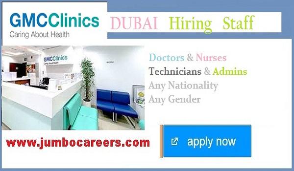 GMC Clinics Dubai Hiring Nurses and Other Staff   GMC Healthcare LLC