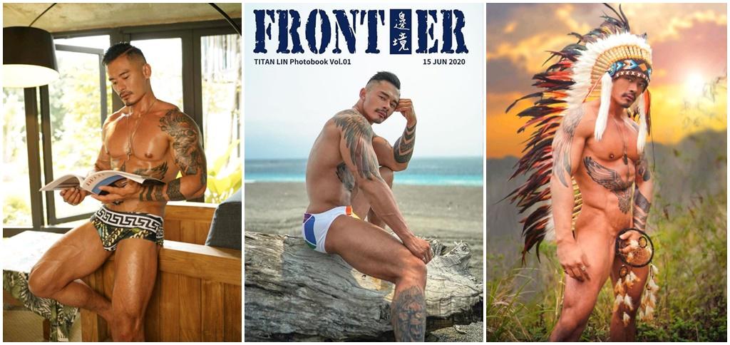 Frontier – Titan Lin PhotoBook Vol.01A