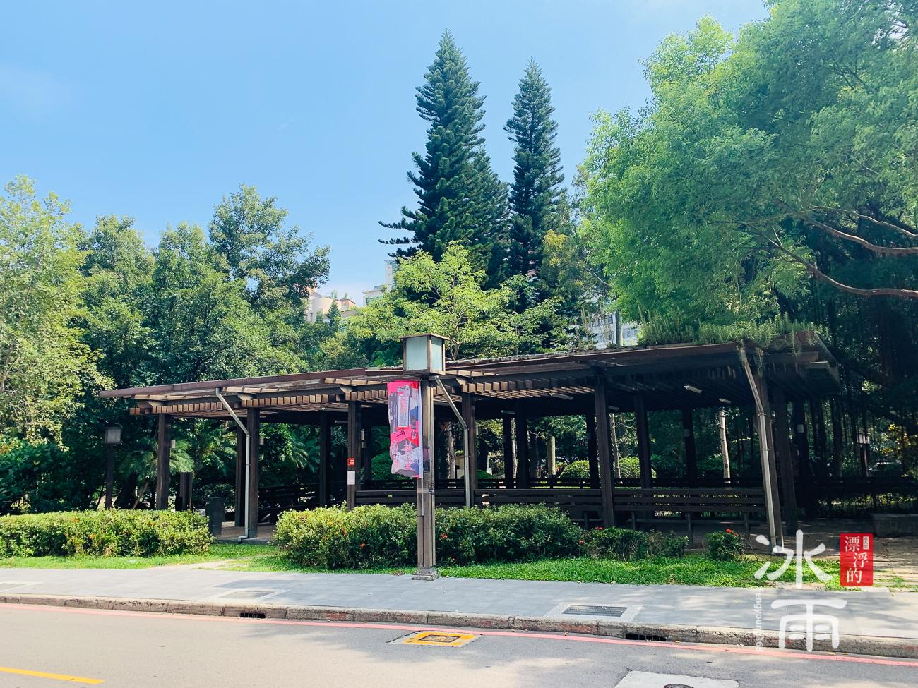 南豐天玥泉 北投館|對面北投公園