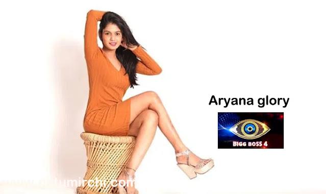 ariyana-glory-bigg-boss-4