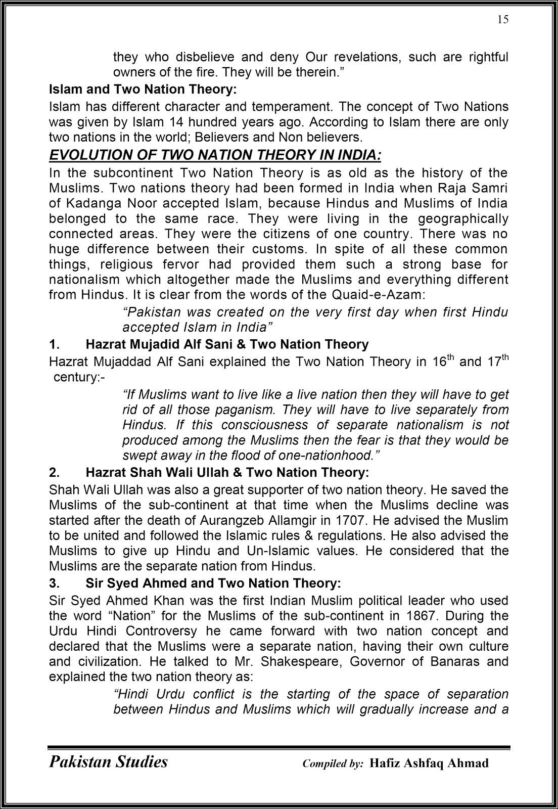 two nation theory essay 91 121 113 106 two nation theory essay