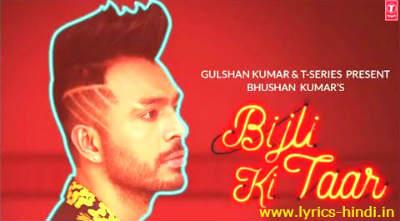 bijli-ki-taar-hindi-lyrics