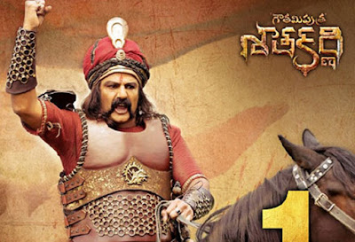Gautamiputra-Satakarni-Total-Collections-Andhra-Talkies