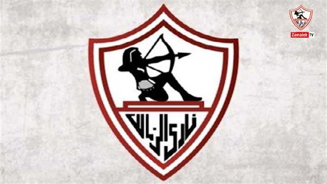 مشاهدة قناة الزمالك بث مباشر اون لاين Zamalek Tv Live