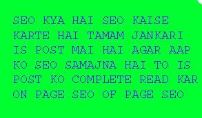 SEO Kya Hai,on page seo kya hai,of page seo kya hai,On Page Seo Kaise Kare ,Of Page SEO Kaise Kare,Blogger mai seo kaise kare in hindi