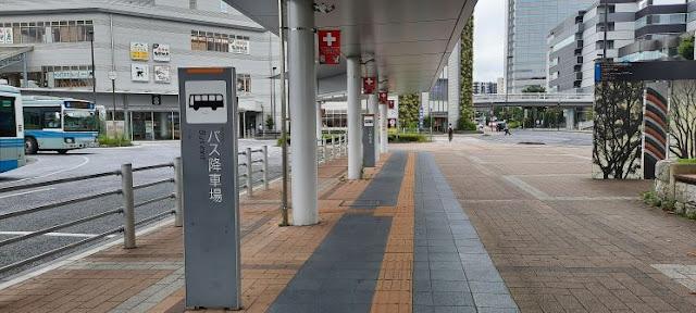 Kehidupan di Jepang. Tsukuba Centre, Pusat Kota yang Terintergrasi