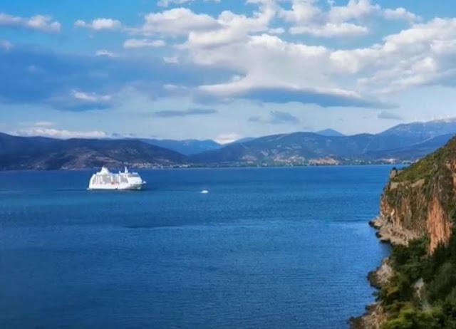 Ναύπλιο: Στόλισε τον ορίζοντα το εντυπωσιακό κρουαζιερόπλοιο – Φέρνει στην πόλη 700 τουρίστες