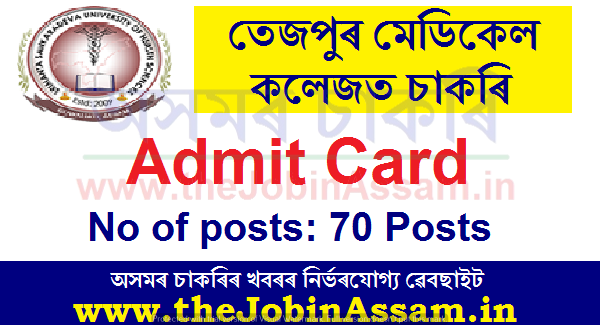 Tezpur Medical College Admit Card 2021