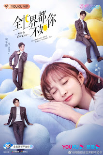 She is the One (2021) - Chinese Drama