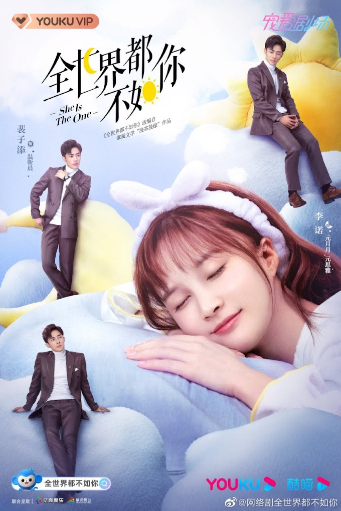 She is the One (2021) - 全世界都不如你 - Chinese Drama