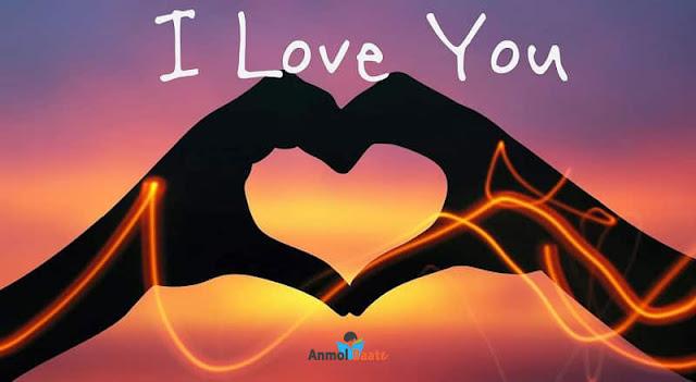 लव इमेज,आई लव यू वॉलपेपर,दिल फोटो डाउनलोड,लव एचडी वॉलपेपर,लव एचडी फोटो,I Love You Images,I Love You  photo,love images,Love Heart Images,Love HD Wallpaper,Dil ka Photo , I Love You HD Images,