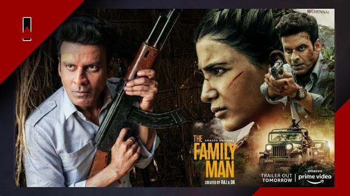 The Family Man 2: इस दिन रिलीज होगा मनोज वायपेयी की सीरीज का ट्रेलर!