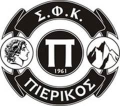 ΣΦΚ ΠΙΕΡΙΚΟΣ: Συνεχίζουν οι μελανόλευκοι τις μεταγραφές. Άλλος ένας Κατερινιώτης που διέπρεψε στο πρωτάθλημα Θεσσαλονίκης