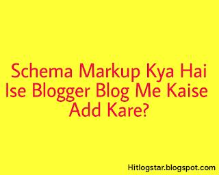 Schema Markup add Blogger Image