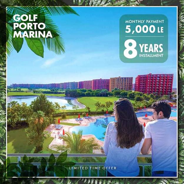 golf porto marina egypt