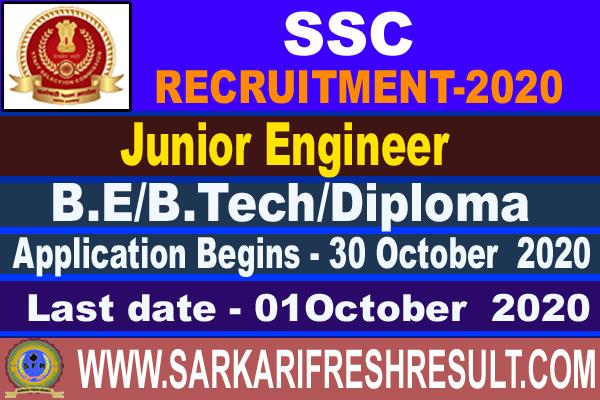 SSC Junior Engineer (JE) Recruitment 2020 | Online application latest update |