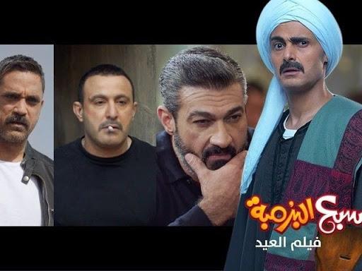 فيلم سبع البرمبة بطولة الفنان رامز جلال - ياسر جلال - أحمد السقا - أمير كرارة - إخراج محمود كريم