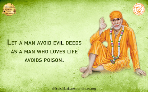 Avoid Evil Deeds - Sai Baba Blessing Sitting Posture Painting Image
