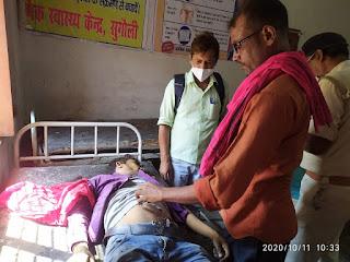 मोतिहारी में तेज रफ्तार कार ने तीन लोगों को रौंदा, एक कि मौत, दो घायल