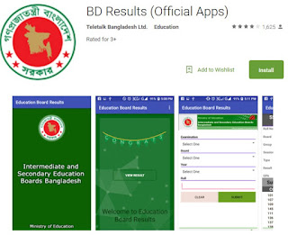 SSC Result 2019 Check Through Android Mobile App