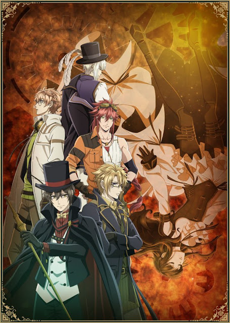 Code: Realize ~ Guardian of Birth ~