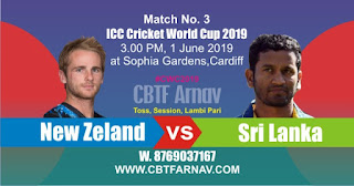 SL vs NZL 3rd Match ICC CWC 2019 Prediction Who Win Today