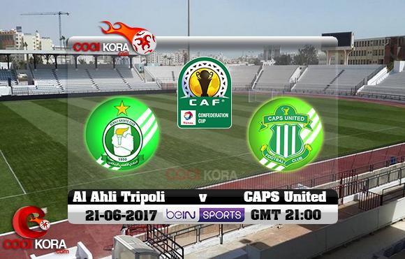 مشاهدة مباراة أهلي طرابلس وكابس يونايتد اليوم 21-6-2017 دوري أبطال أفريقيا