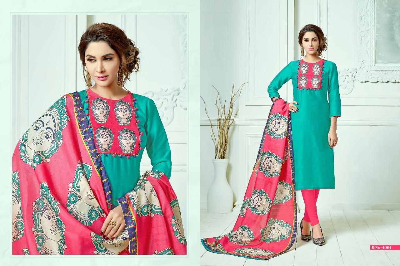 Jimikki kammal-New Arrival Bombay Jacquard Dress Material