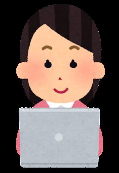 パソコンを使う人のイラスト(女性・笑顔)