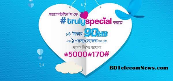 GP Valentine's Day offer