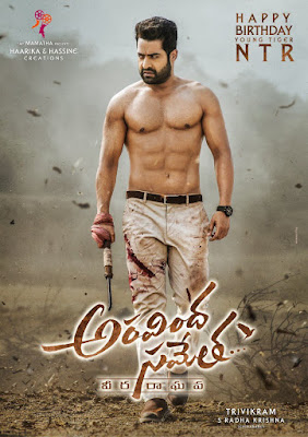 Aravinda Sametha Mp3 Songs