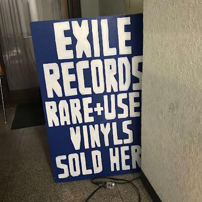 Exile record エグザイルレコード 金沢 店舗情報
