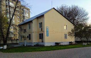 Миргород. Полтавська обл. Народний музей курорту «Миргород»