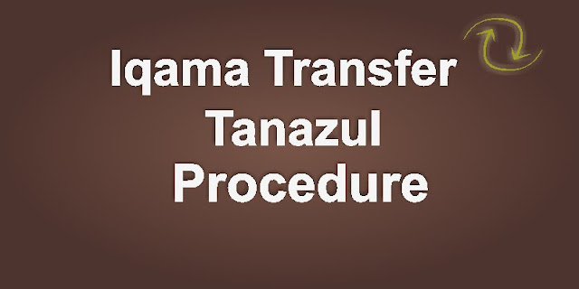 Iqama Transfer Tanazul Procedure KSA