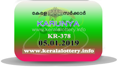 "keralalottery.info, ""kerala lottery result 05 01 2019 karunya kr 378"", 5th January 2019 result karunya kr.378 today, kerala lottery result 05.01.2019, kerala lottery result 5-1-2019, karunya lottery kr 378 results 5-1-2019, karunya lottery kr 378, live karunya lottery kr-378, karunya lottery, kerala lottery today result karunya, karunya lottery (kr-378) 5/1/2019, kr378, 5.1.2019, kr 378, 5.1.2019, karunya lottery kr378, karunya lottery 05.01.2019, kerala lottery 5.1.2019, kerala lottery result 5-1-2019, kerala lottery results 5-1-2019, kerala lottery result karunya, karunya lottery result today, karunya lottery kr378, 5-1-2019-kr-378-karunya-lottery-result-today-kerala-lottery-results, keralagovernment, result, gov.in, picture, image, images, pics, pictures kerala lottery, kl result, yesterday lottery results, lotteries results, keralalotteries, kerala lottery, keralalotteryresult, kerala lottery result, kerala lottery result live, kerala lottery today, kerala lottery result today, kerala lottery results today, today kerala lottery result, karunya lottery results, kerala lottery result today karunya, karunya lottery result, kerala lottery result karunya today, kerala lottery karunya today result, karunya kerala lottery result, today karunya lottery result, karunya lottery today result, karunya lottery results today, today kerala lottery result karunya, kerala lottery results today karunya, karunya lottery today, today lottery result karunya, karunya lottery result today, kerala lottery result live, kerala lottery bumper result, kerala lottery result yesterday, kerala lottery result today, kerala online lottery results, kerala lottery draw, kerala lottery results, kerala state lottery today, kerala lottare, kerala lottery result, lottery today, kerala lottery today draw result"