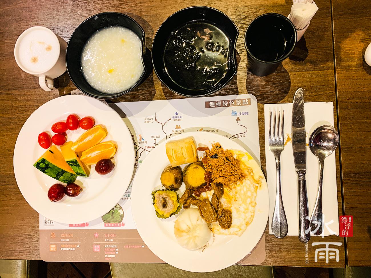 陽明山天籟溫泉會館|我的早餐菜色