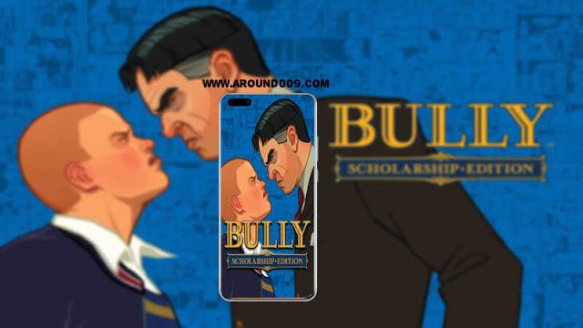تحميل لعبة بولي للاندرويد والايفون 2020 : Bully: Anniversary Edition برابط مباشر