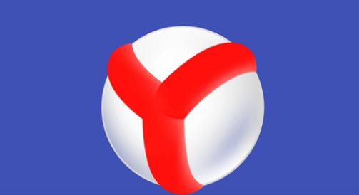 Free Yandex Browser 20.9.2.101 Offline Installer