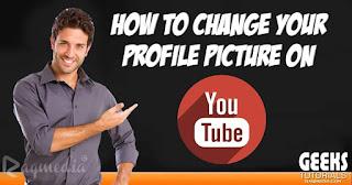 طريقة-تغيير-الصورة-الشخصية-في-اليوتيوب