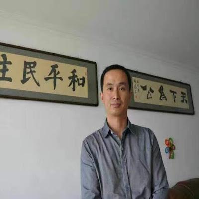 谢燕益:是谁让人民在养家糊口与夺命疫病之间艰难选择?