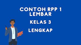 RPP Kelas 3 Daring Format Satu Lembar