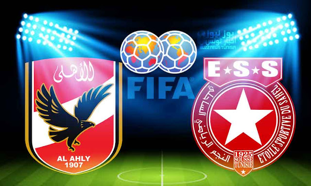 al ahly sporting club egypt etoile sportive du sahel