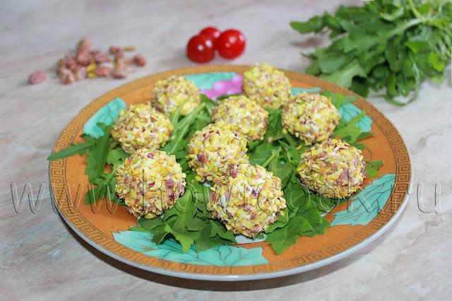 рецепт шариков с творожным сыром, виноградом и фисташками с пошаговыми фото