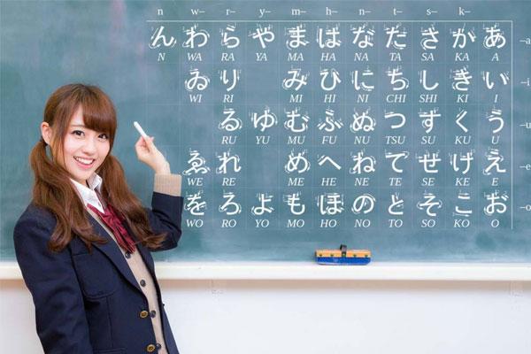 học thử tiếng Nhật