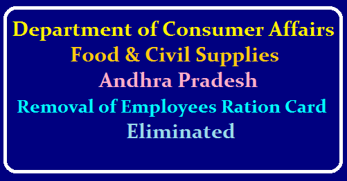 Removal of employees Ration Card has been Eliminated by CFMS /2019/08/removal-of-employees-ration-cards-by.html