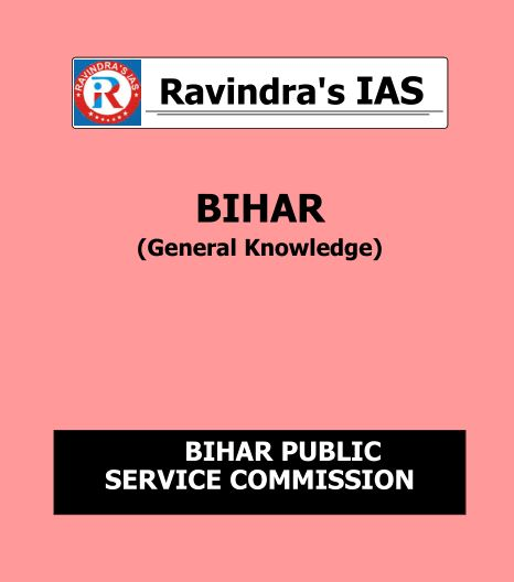 Bihar General Knowledge : for All Competitive Exams