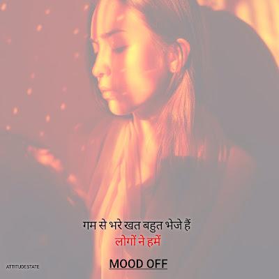 mood off shayari status