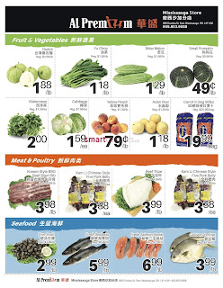 Al Premium Food Mart Flyer September 1 - 7, 2017