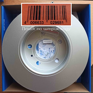 Тормозные диски ATE 24.0110-0250.1